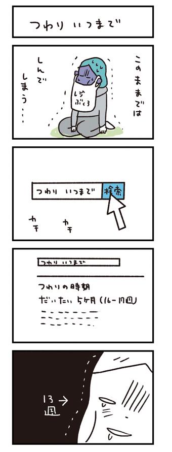haharogu007